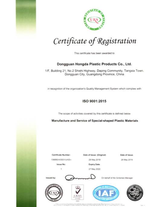 H.D. plasticsis ISO certificate